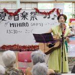 夏の音楽祭