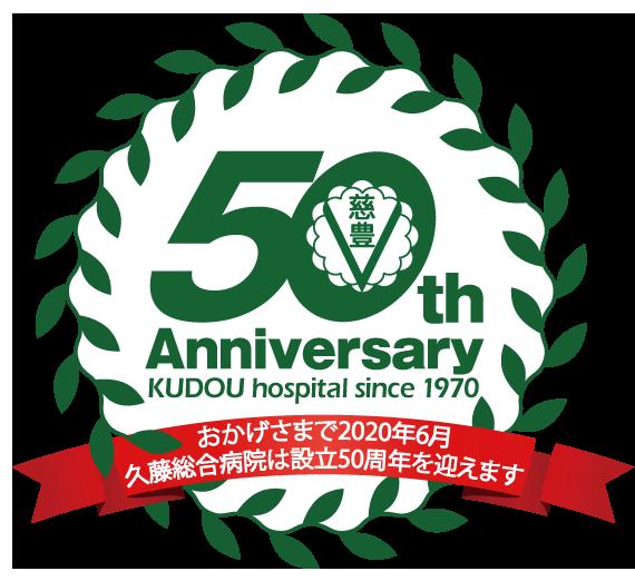 50thLeaf-gr